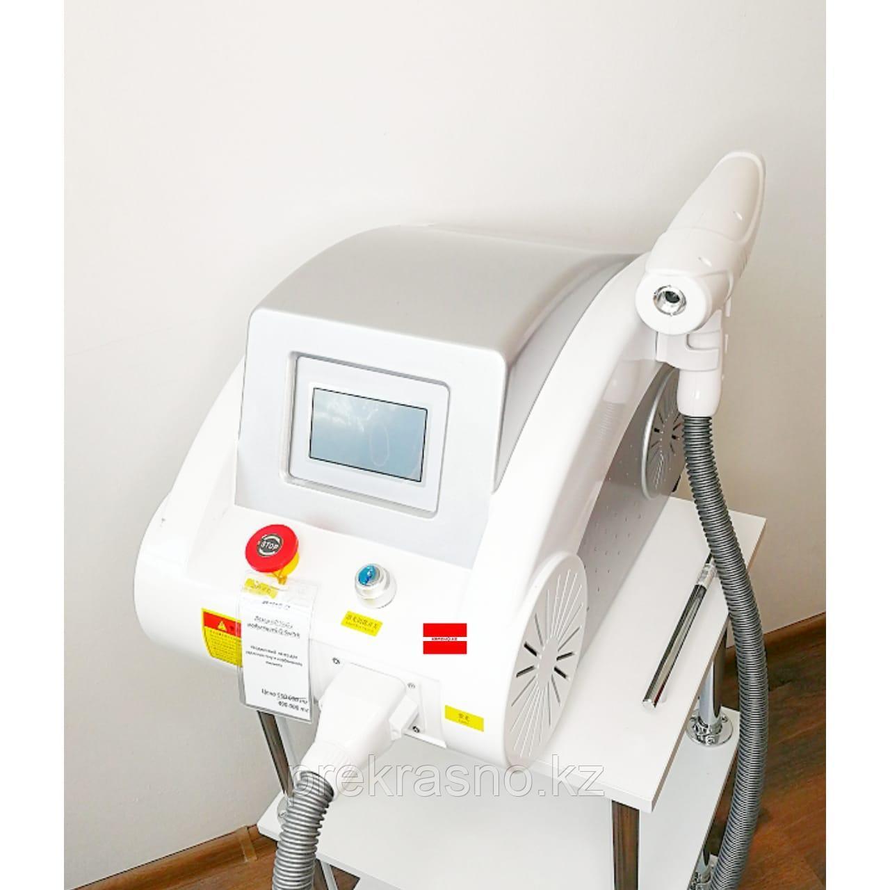 Лазер ND YAG неодимовый для удаления тату и карбонового пилинга
