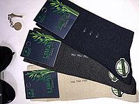 Носки мужские бамбук LIMAX 41-43 (в упаковке 12 шт)
