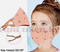 Многоразовая защитная маска детская от пыли и холода с резинкой для регулировки длины Beckoninq