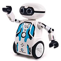 Робот Мэйз Брейкер, синий (Silverlit, США)