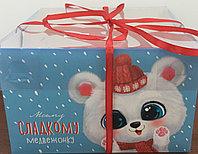 """Коробка для новогоднего десерта """"Моему сладкому медвежонку"""""""