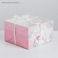 """Подарочная коробочка """"Счастье внутри"""""""