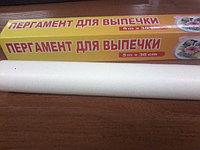 Пергамент для выпечки