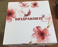 Коробка праздничная для торта