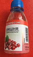 """Пищевой ароматизатор """"Вишня"""""""