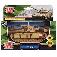 Технопарк Металлическая инерционная модель Танк Т-90, песчанный камуфляж, 12 см.