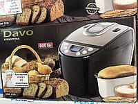 Хлебопечка 800вт, фото 1