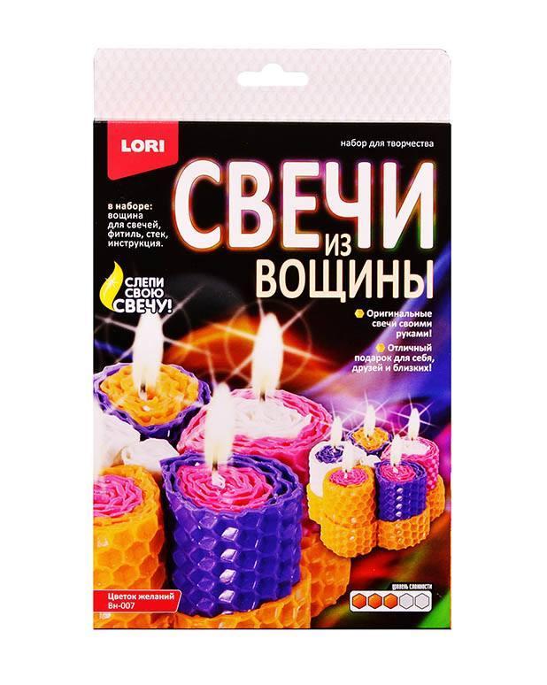 """Свечи из вощины LORI """"Цветок желаний"""""""