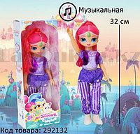 Детская музыкальная кукла джин Шиммер Shimmer and Shine 32 см