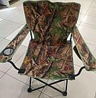 Кресло кемпинговое складное камуфлированное Alashankou (до 100 кг. PRC)