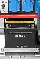 Бензиновый генератор ЗУБР, с автозапуском, ЗЭСБ-6200-ЭА, 6200 Вт, фото 2