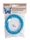 Пластик для 3D ручки X Game kids PLA-LightBlue-10 (Голубой)