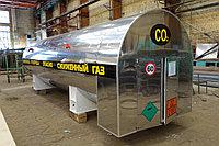 Резервуары для хранения и транспортировки жидкой двуокиси углерода РХТУ-4,0-2,0 и РХТУ-8,5-2,0