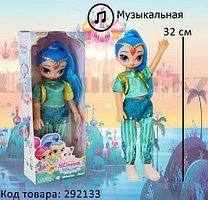 Детская музыкальная кукла джин Шайн Shimmer and Shine 32 см