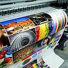 ARA FILM 1,27мx50м 140g MATTE, фото 2