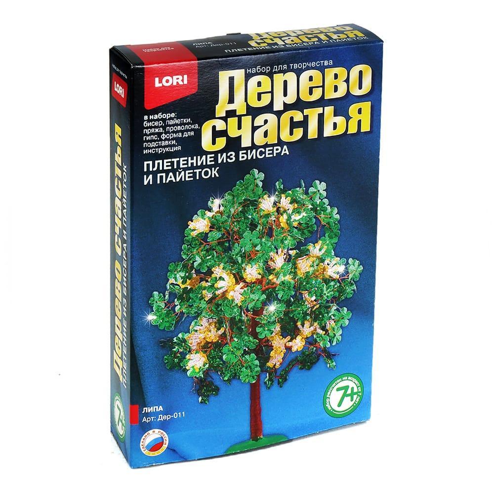 Набор ДТ Создай Дерево счастья Липа