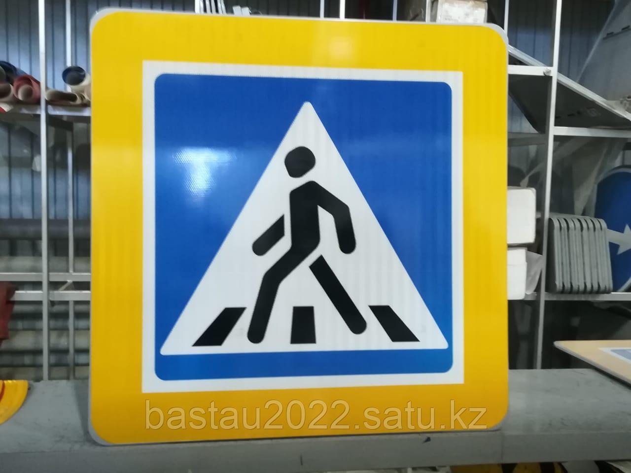 Изготовление дорожных знаков под ключ