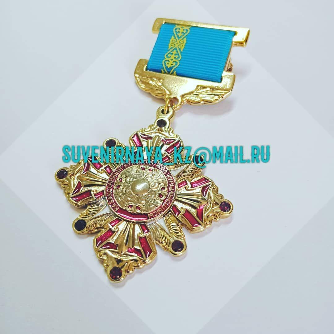 Медали на колодках (Заливные, алюминевые) - фото 3
