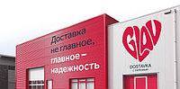 Грузоперевозки в Нур-Султан (А...