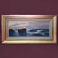 «Залив» Fritz Habekorn (1898-1969)