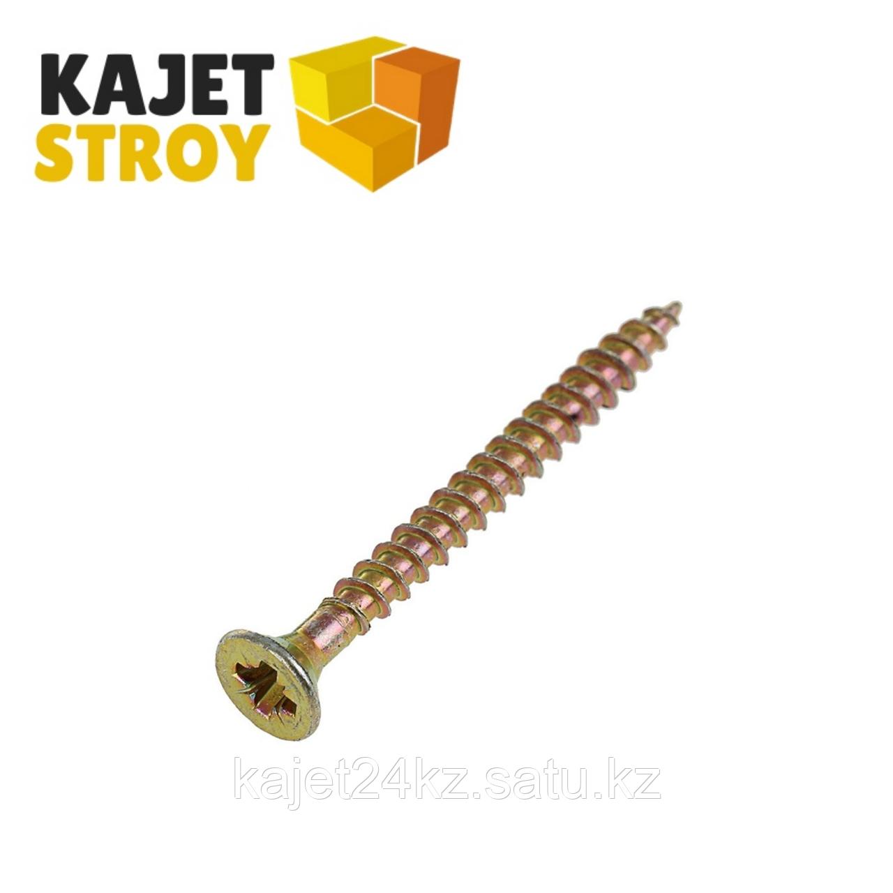 Шуруп универсальный, 5,0х60, желтопассированный (БК - 100шт.) // ЦК