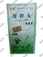Пилюли «Jianpi Wan» («Цзяньпи Вань») при различных заболеваниях ЖКТ