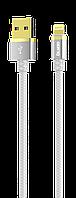 Кабель OLMIO DELUXE USB 2.0 - lightning (1м, 2.1A, White)