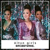 Altyn girls