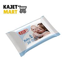Салфетки влажные 20шт. ТМ Lili для детей с экстрактом календулы и витамином Е