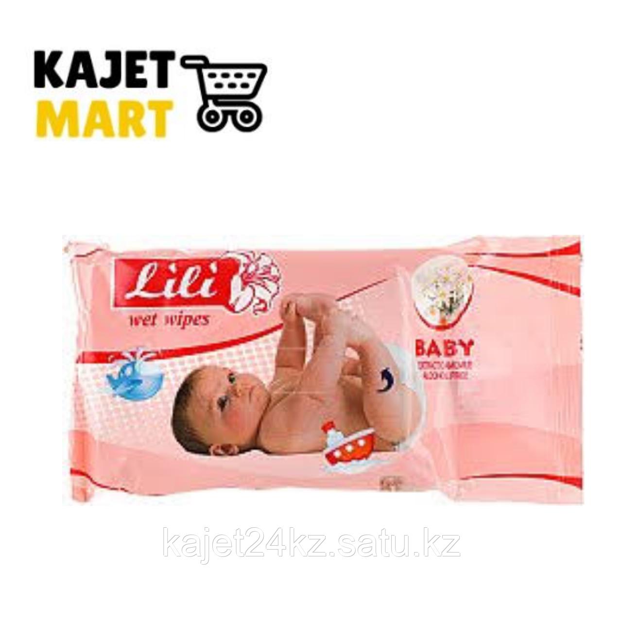 Салфетки влажные 40шт. ТМ Lili для детей с экстрактом ромашки