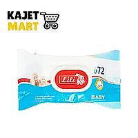 Салфетки влажные 72шт. ТМ Lili для детей с экстрактом календулы и витамином Е с клапаном