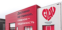Грузоперевозки Уфа - Нур-Султан (Астана)