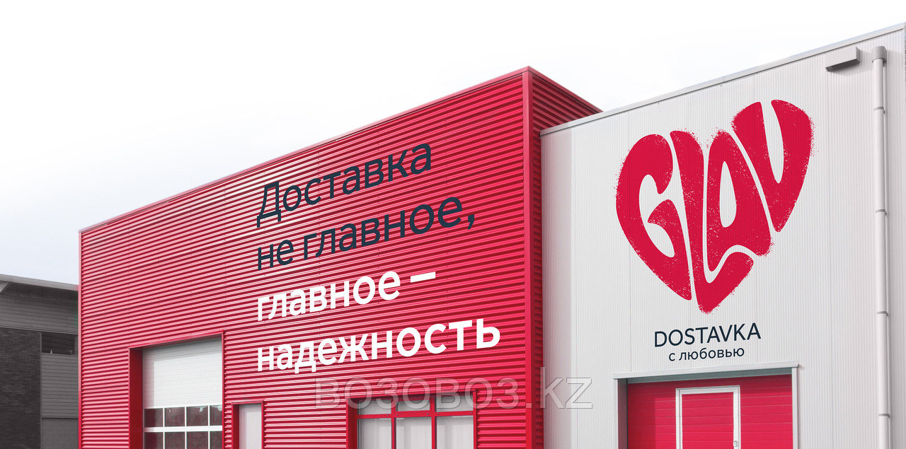 Грузоперевозки Сочи - Нур-Султан (Астана)