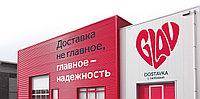 Грузоперевозки Санкт-Петербург - Нур-Султан (Астана)