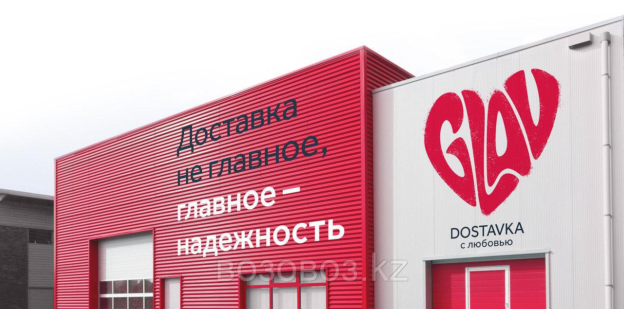 Грузоперевозки Омск - Нур-Султан (Астана)