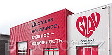 Грузоперевозки Новосибирск - Нур-Султан (Астана)