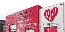 Грузоперевозки Красноярск - Нур-Султан (Астана)