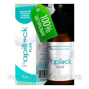 Papillock Plus - Средство от бородавок и папиллом