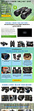 Бинокль-дальномер BUSHNELL FUSION 1 MILE ARC 12X50, фото 2
