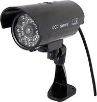 Муляж камеры видеонаблюдения «Dummy Camera» (Уличная)