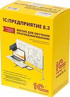 1С:Предприятие 8.3. Лицензия на сервер