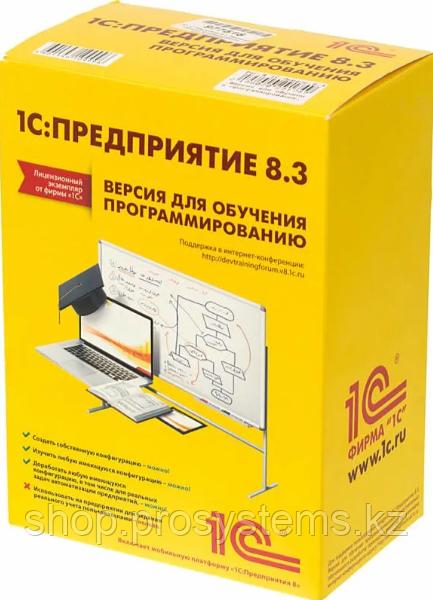 Программа 1С:Предприятие 8.3 Лицензия на сервер (x86-64)