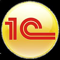 Модуль Автоматический обмен между 1С УТП и 1C CRM посредством web-service