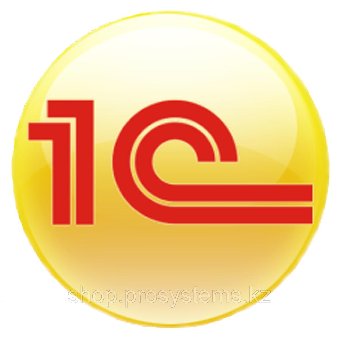 Сопровождение Модуля электронных Актов выполненных работ для конфигурации УТ 2.4, УТП 2.0, Бух 2.0