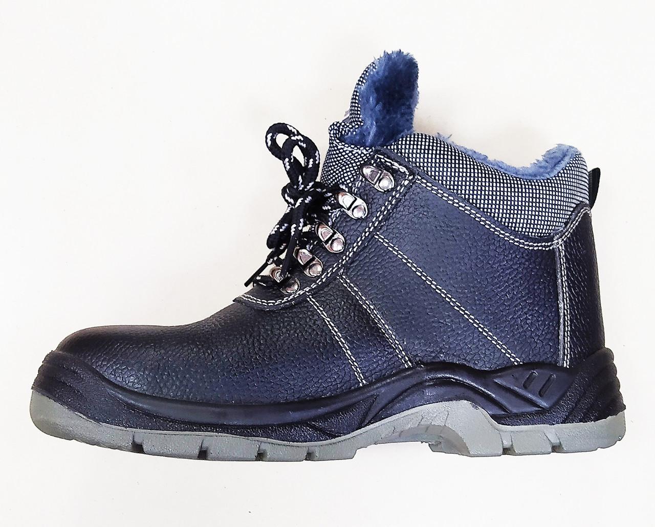 Ботинки ROBAMAG утепленные кожаные.