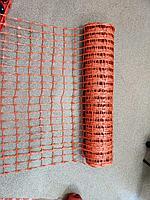 Сетка для ограждения 1х50 м. 150 гр. (Барьерная оградительная сигнальная сетка)