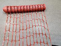 Сетка для ограждения 1х50 м. 80 гр. (Барьерная оградительная сигнальная сетка)