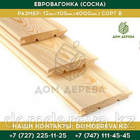 Евровагонка (Сосна)   12,5*96*2500/3000/4000   Сорт В