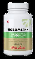 НовОмегин (Novomegin) Арт Лайф, 60 капс.