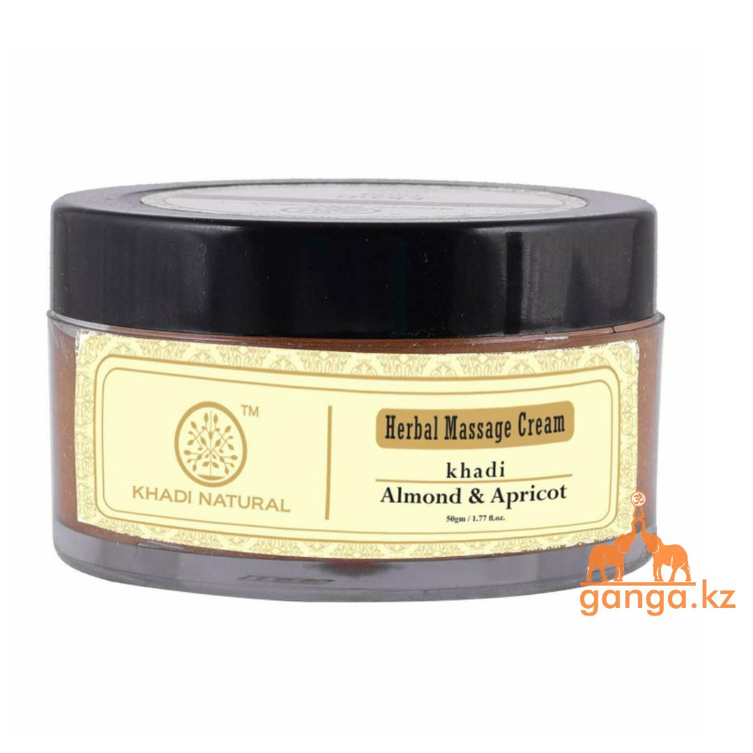Крем Массажный для лица Миндаль Абрикос KHADI Massage Cream Almond Apricot, 50 г.